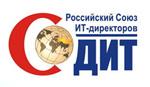 Российский Союз ИТ-директоров СоДИТ